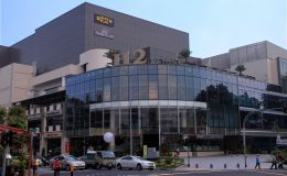 112 Katong Shopping Centre