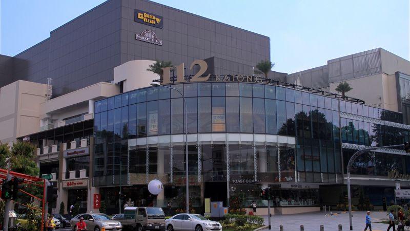112 Katong Shopping Mall East Coast Road Colt Singapore